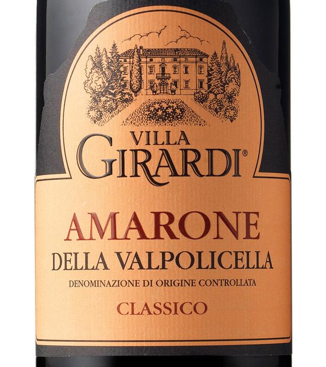 Valpolicella Amarone